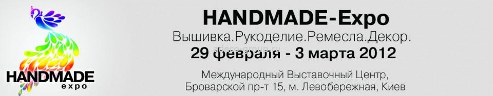 Декор интерьера руками