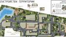 План благоустройства зоопарка г. Казань
