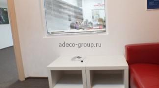 Вид из малой переговорной на OpenSpace