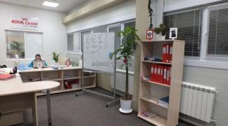 Зона офиса для совещаний сотрудников