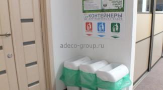 Раздельные контейнеры для мусора