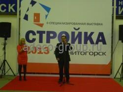 Стройка-энергосбережение Магнитогорск 2013г.