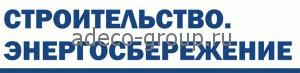 лого выставки Магнитогорск