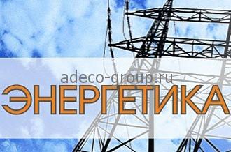 """""""Энергетика. Ресурсосбережение"""" 2015, Казань"""